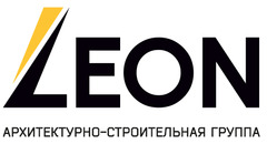 kompaniya-leon-otzivi