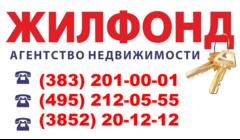 Дата публикации вакансии 25 ноября 2014