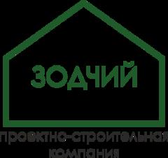 Работа прорабом в новосибирске свежие вакансии доска объявлений крепеж