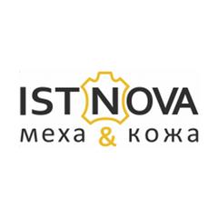 Работа программиста 1с в новосибирске продажа валюты пример расчета в 1с
