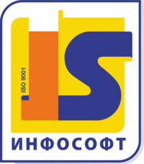 Программист 1с вакансии в новосибирске 1с 8.3 настройка ндфл